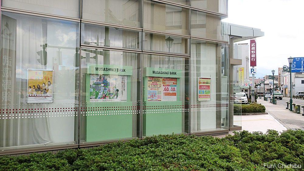 ここさけ聖地「「武蔵野銀行秩父支店」