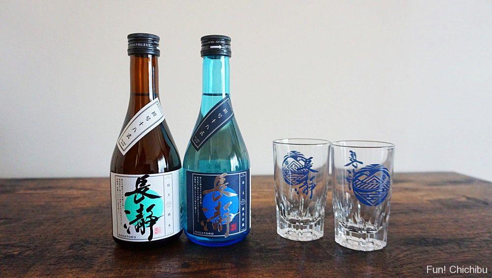 日本酒 長瀞