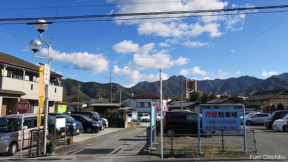 ここさけ聖地「横瀬駅」付近②