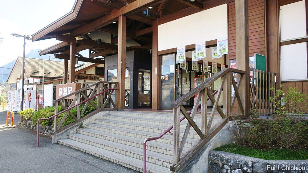 ここさけ聖地「横瀬駅」付近①