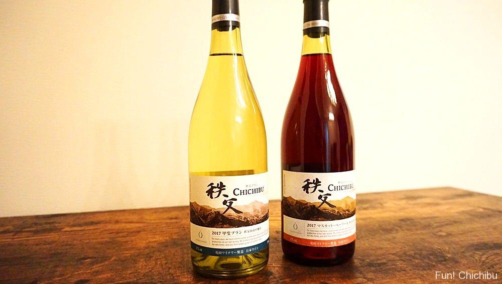 兎田ワイン1