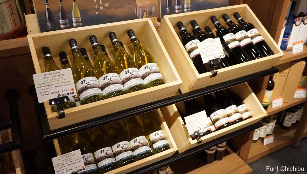 祭の湯 兎田ワイナリーワイン