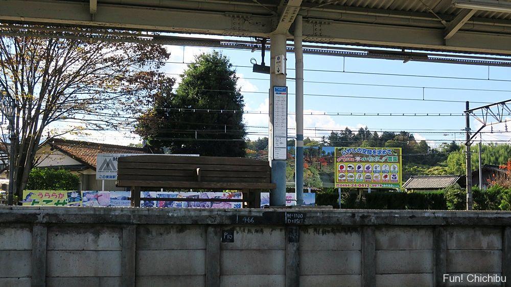 ここさけ聖地「横瀬駅」付近③