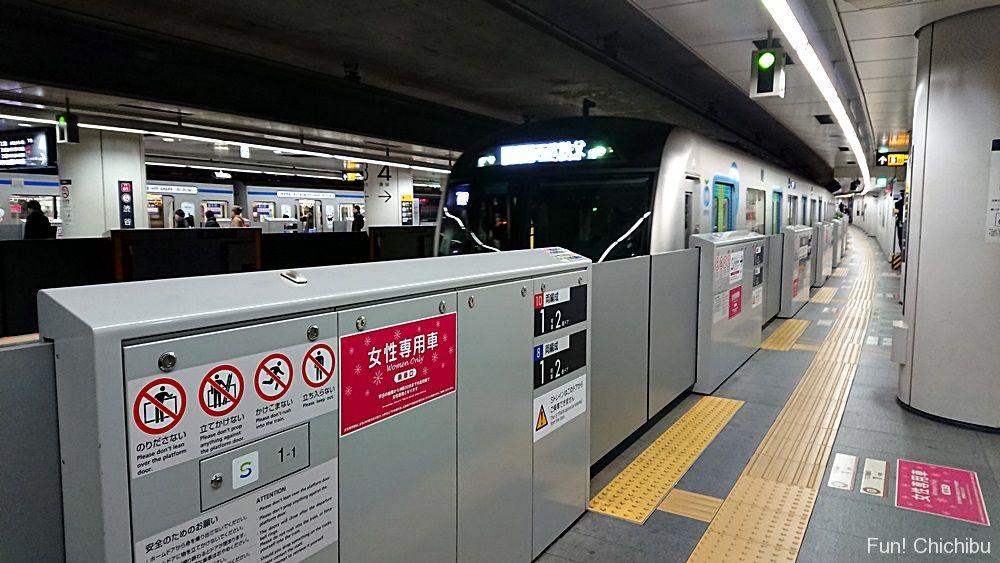渋谷駅のSトレイン