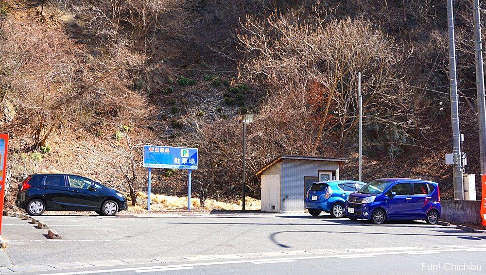 大滝食堂 駐車場