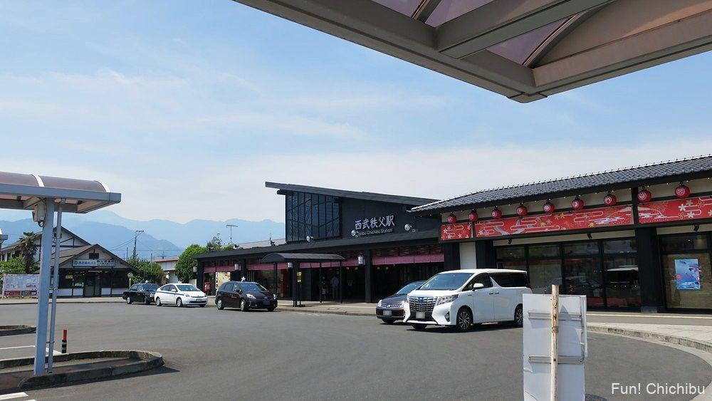 琴平ハイキングコース 西武秩父駅 外観