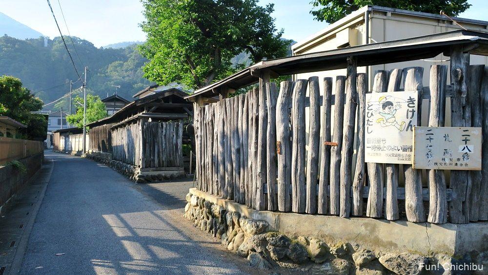 札所第27番大渕寺への看板