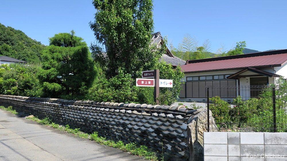 長瀞アルプス宝登山 万福寺付近の登山道標識