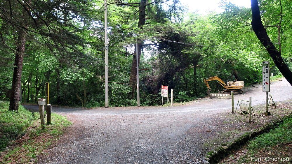 長瀞アルプス宝登山 宝登山ロープウェイ入口の分かれ道