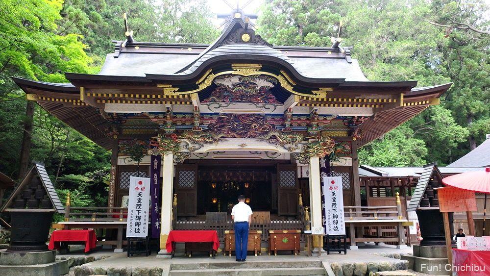 長瀞アルプス宝登山 宝登山神社本殿