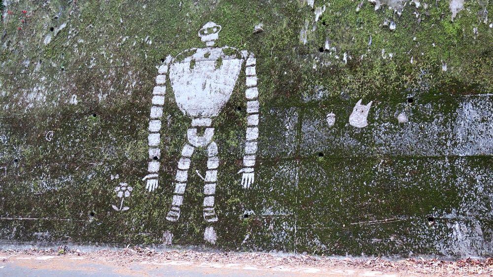 定峰峠 苔アート 天空の城ラピュタ ロボット兵