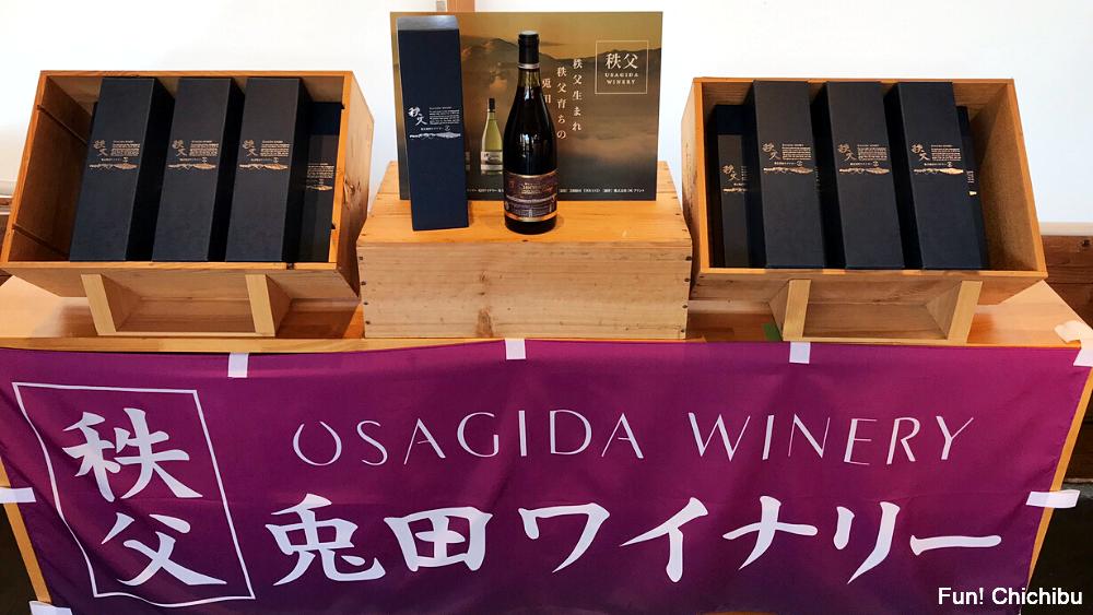 ツーリストテーブル釜の上 秩父うさぎだ食堂 兎田ワイナリーのワイン