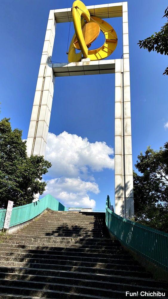 空の青さを知る人よ 聖地 秩父ミューズパーク 展望台モニュメント5
