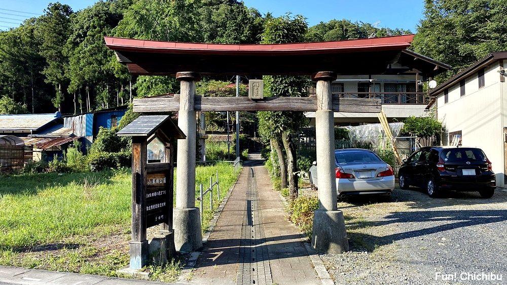空の青さを知る人よ 聖地 熊野神社4