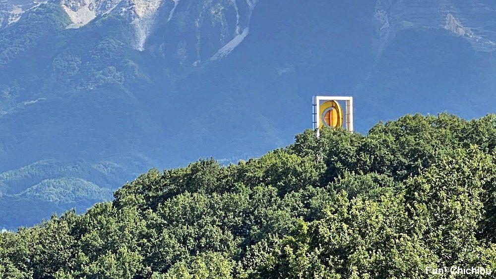 空の青さを知る人よ 聖地 秩父ミューズパーク 旅立ちの丘1