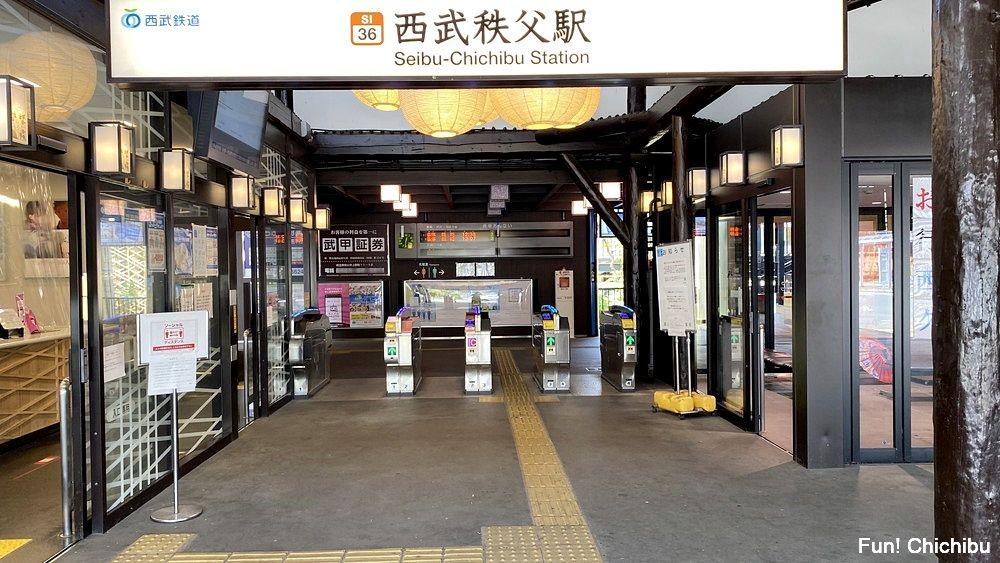 空の青さを知る人よ 聖地 西武秩父駅の改札口2