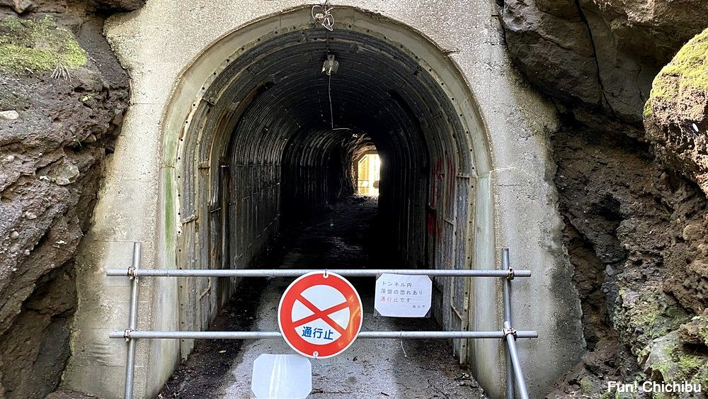 空の青さを知る人よ 聖地 荒川日野人道トンネル前3