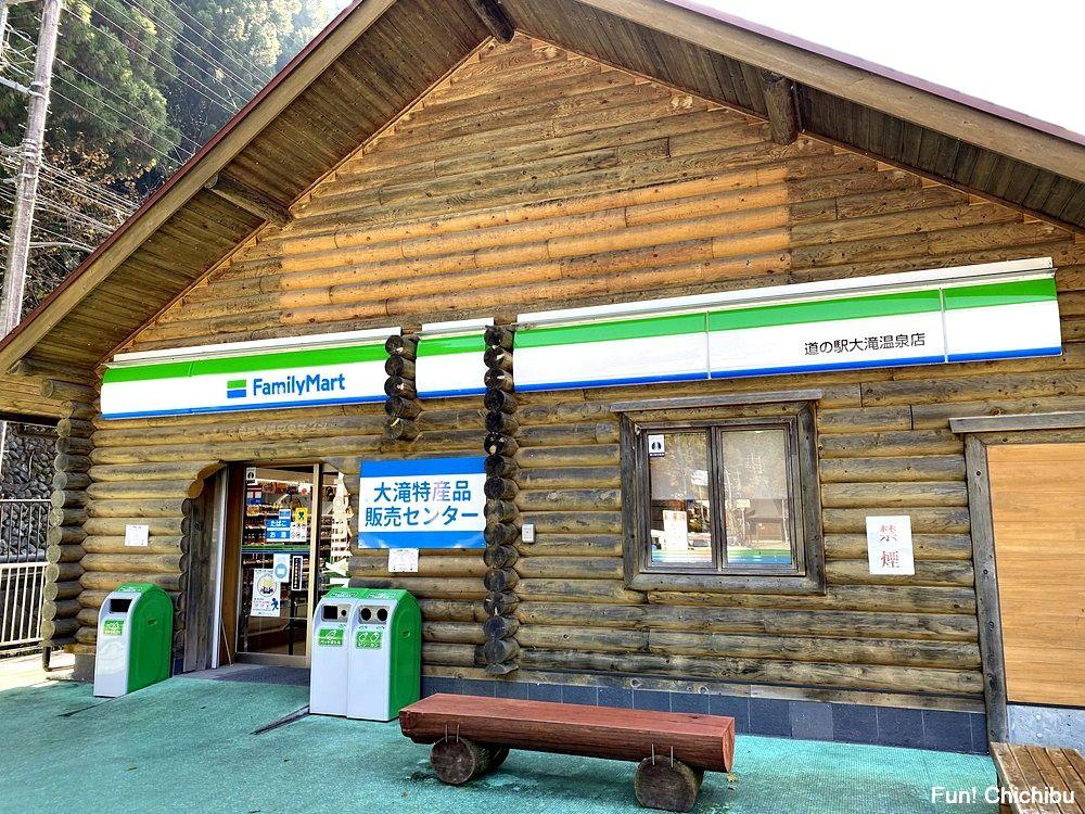 ファミリーマート道の駅大滝温泉店 外観
