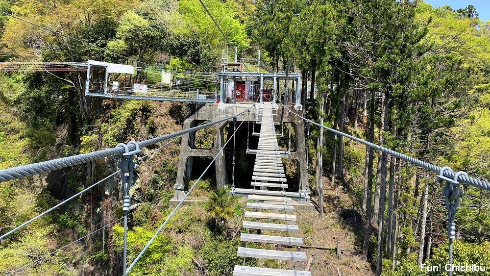 秩父ジオグラビティパーク キャニオンバンジー 帰りも吊り橋を渡る必要がある2