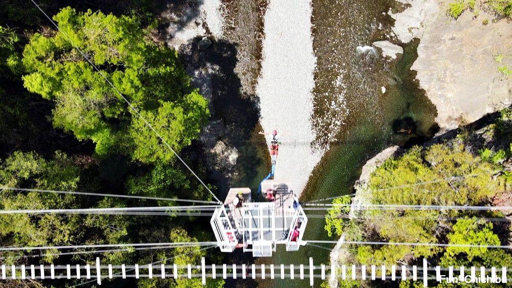 秩父ジオグラビティパーク 日本初ワイヤーに吊るされた場所からバンジージャンプ